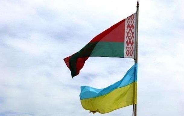 Минск: Действия Киева ведут к кризису в отношениях
