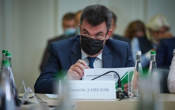 При СНБО состоялось совещание по децентрализации