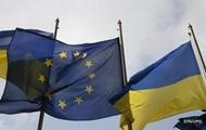 МИД назвал достижения евроассоциации с ЕС