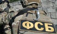 Раде предлагают признать ФСБ и ГРУ РФ террористами