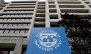 Киев рассчитывает на транш МВФ в этом году