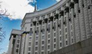 Кабмин представляет бюджет-2022: показатели – Korrespondent.net