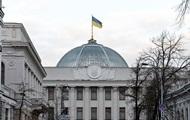 Комитет Рады утвердил законопроект об олигархах