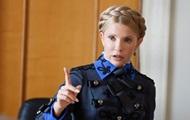 """Тимошенко назвала """"низкопробным шоу"""" голосование за закон об олигархах"""