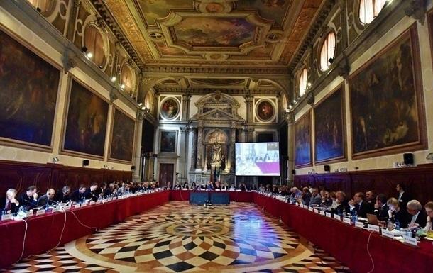 Венецианская комиссия начала проверку закона об олигархах