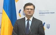 МИД окажет поддержку Саакашвили – Кулеба