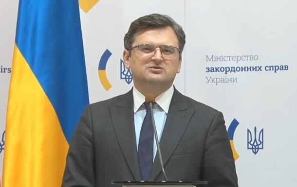МИД окажет поддержку Саакашвили - Кулеба